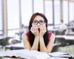 Абітурієнти із порушенням зору отримають особливі умови для проходження ЗНО. вадим карандій, зно, абітурієнти, вади зору, інвалідність, window, table, person, human face, woman. A person sitting next to a window