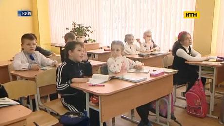 У столичній школі особливі діти навчаються разом зі здоровими (ВІДЕО)