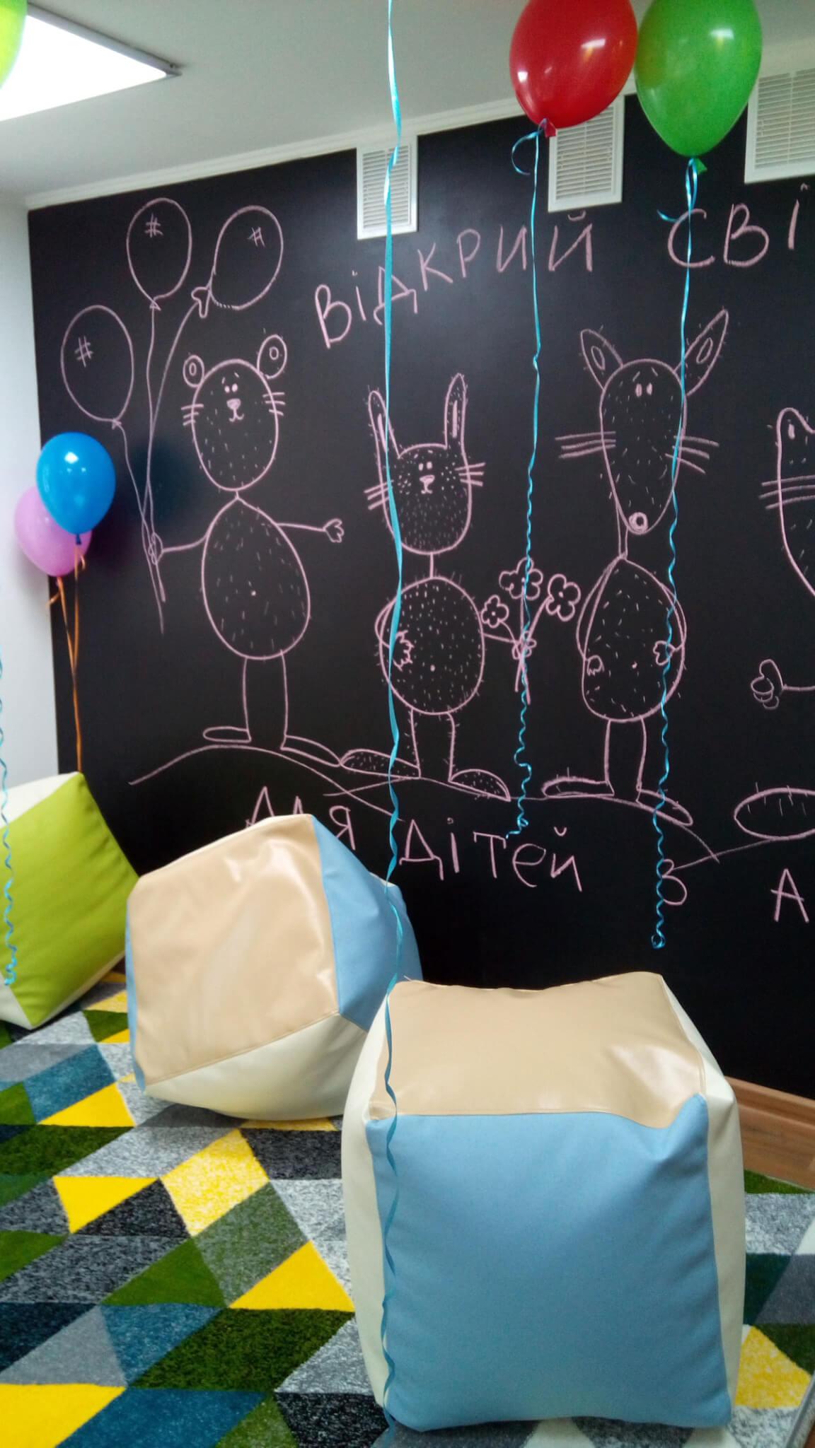 Рівненським дітям-аутистам створили європейські умови навчання (ФОТО)