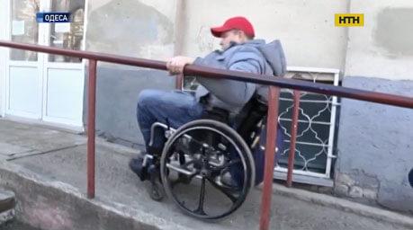 Доступність у реальності - факти з життя інвалідів Одеси (ВІДЕО)