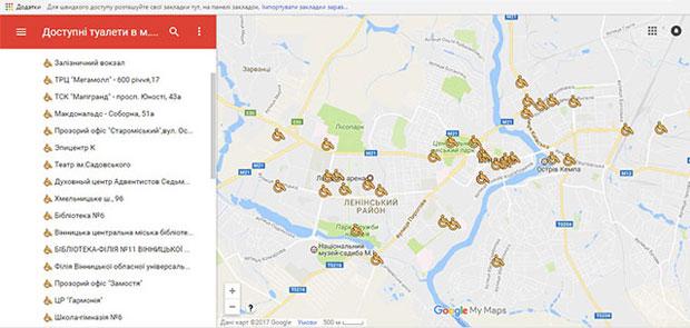У Вінниці створили карту доступних вбиралень для людей з інвалідністю. вінниця, вбиральня, обмеженими фізичними можливостями, туалет, інвалідність