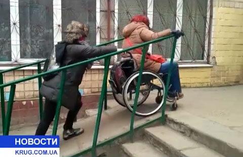 По Одессе - в инвалидной коляске (ВИДЕО)