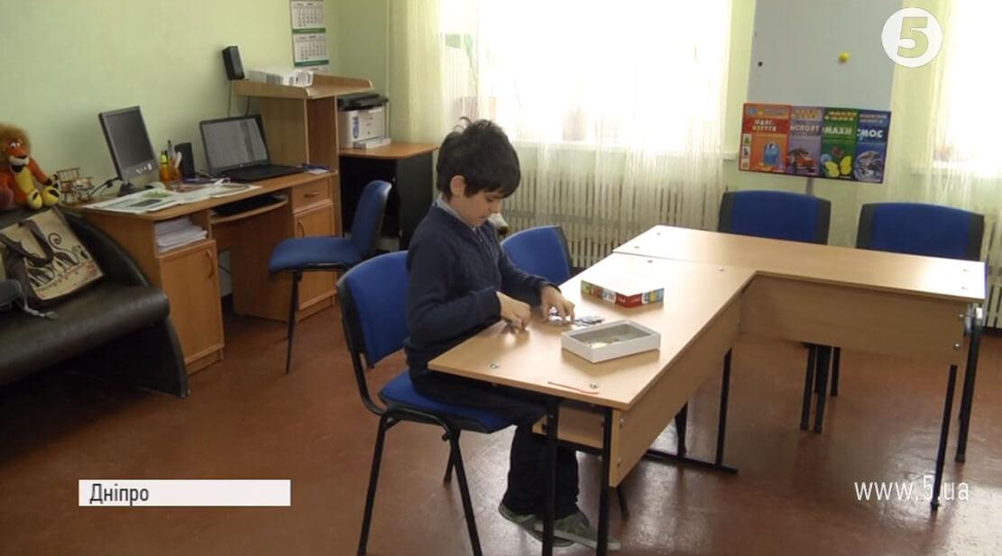 Сенсорна кімната для особливих школярів: у Дніпрі обладнали кабінет для дітей з аутизмом (ВІДЕО)