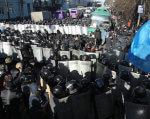 Рада має намір надати статус інвалідів війни постраждалим на Майдані та в АТО. ато, революція гідності, законопроект, інвалід війни, інвалідність, outdoor, person, crowd. A crowd of people