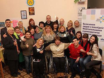 Людей с инвалидностью обучали быть лидерами (ФОТО)