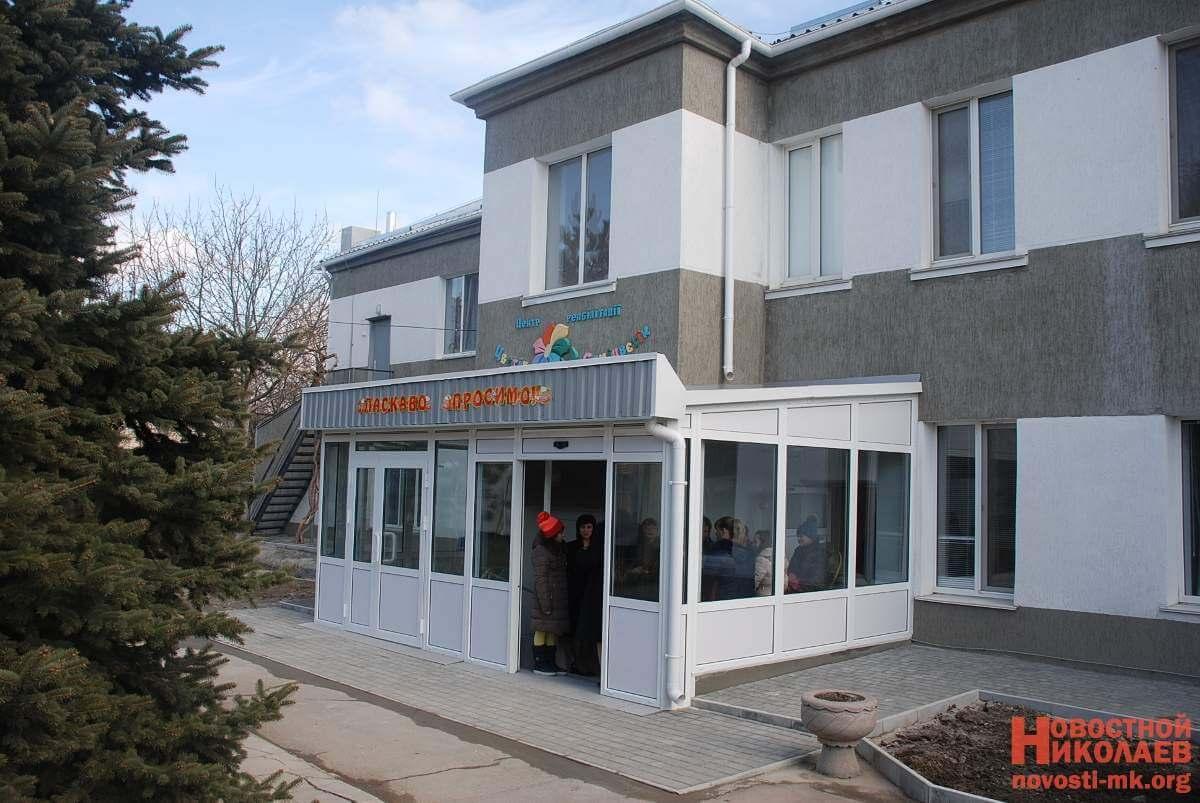 В Николаеве открыли «Цветик-семицветик», обновлённый и оснащённый всем необходимым (ФОТО)