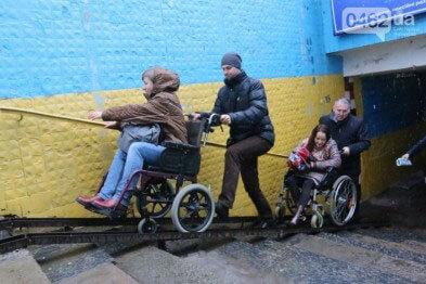 Депутаты и чиновники будут искать в Чернигове места, недоступные для инвалидов