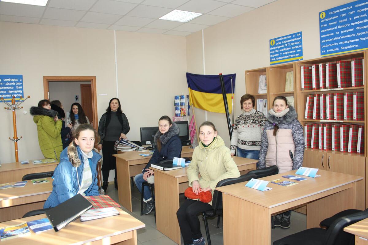 Учні Новомиргородської школи-інтернат для глухих обирали професію