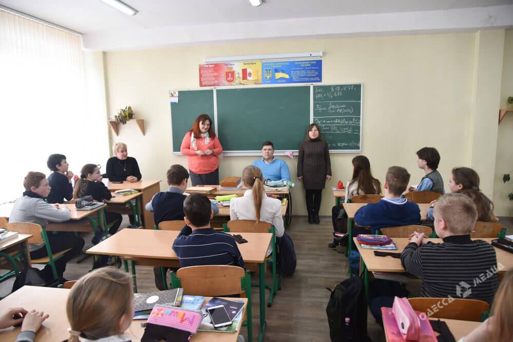 В одесской школе провели занятия по толерантному отношению к инвалидам (ФОТО)