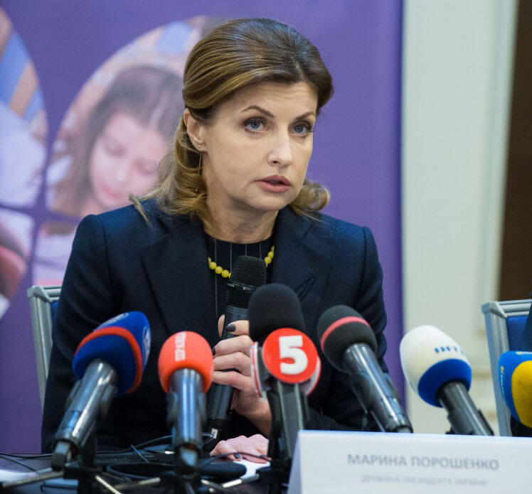 Марина Порошенко: Інклюзивна освіта – це альтернативна форма навчання для дітей з особливими освітніми потребами