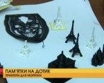 У Львові для незрячих розробляють 3Д-моделі пам'яток архітектури (ВІДЕО). 3д-моделі, львів, вади зору, незрячі, пам'ятки архітектури, indoor, cartoon, drawing, child art, sketch