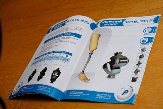 Радість руху: у Дніпрі презентували сучасні протези вітчизняного виробництва. ампутация, обмеженими можливостями, протез, протезування, інвалідність