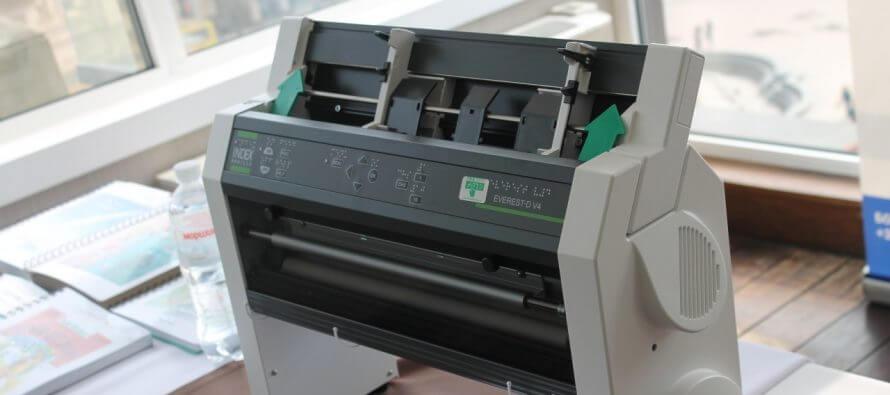 Фонд «Давай допоможемо» передав незрячим львів'янам принтер Брайля