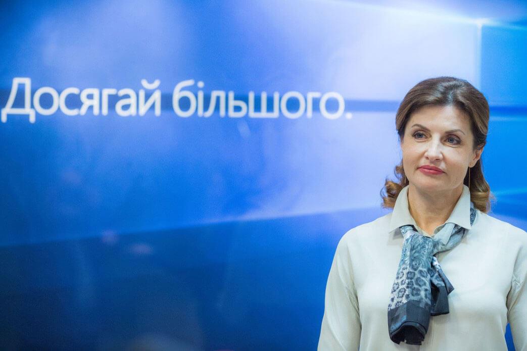 Благодійний Фонд Порошенка та «Майкрософт Україна» розробили Електронну програму прозорого використання коштів для «особливих» учнів інклюзивних шкіл (ФОТО)