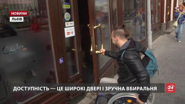 У Львові визначили п'ять кав'ярень, які доступні для людей з інвалідністю (ВІДЕО) ДМИТРО ЩЕБЕТЮК ДОСТУПНО.UA ЛЬВІВ КАВ'ЯРНЯ ІНВАЛІДНІСТЬ