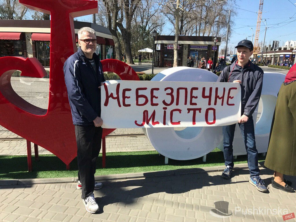 Акция «Небезопасный город»: Старосенная площадь опасна для инвалидов, а активисты подают на мэрию в суд (ФОТО, ВИДЕО)