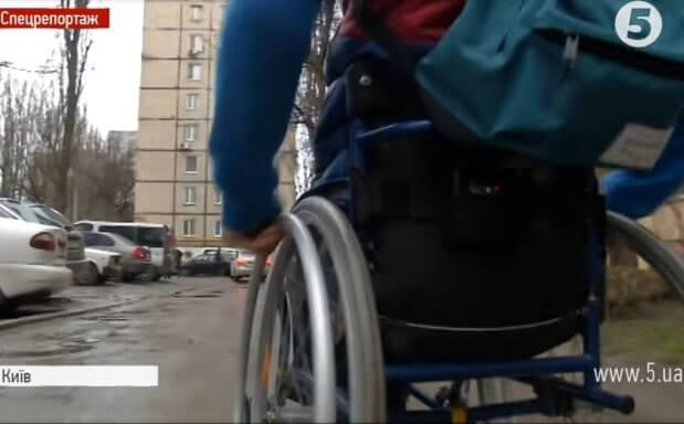 """Інвалідний візок – ще не вирок: проект """"ДоступноUA"""" набирає обертів. дмитро щебетюк, візочник, пандус, проект """"доступноua"""", інвалідність"""