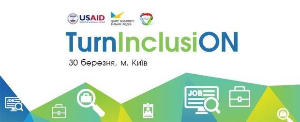 У Києві відбудеться ярмарок кар'єри для людей з інвалідністю. turninclusion, київ, працевлаштування, ярмарок кар'єри, інвалідність