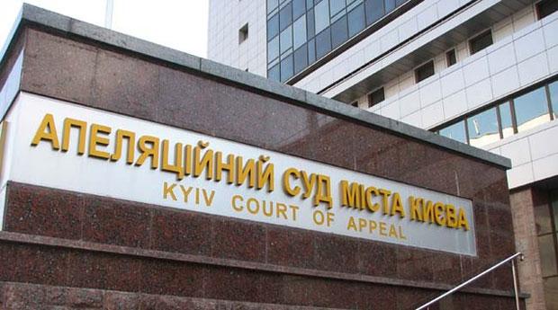 Забезпечення доступності суду для осіб з обмеженими можливостями