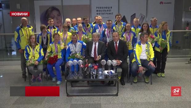 Українська лижна паралімпійська збірна тріумфально завершила сезон (ВІДЕО)