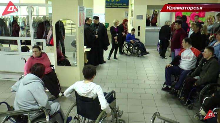 У Краматорську УПЦ КП опікуватиметься людьми з обмеженими можливостями (ВІДЕО)