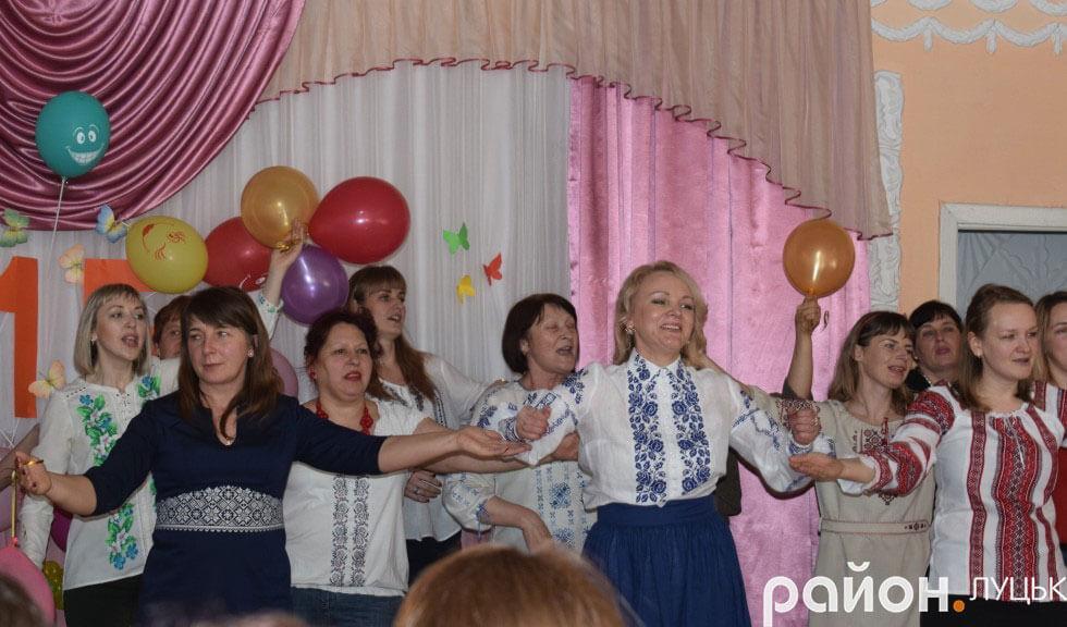 Волинський обласний центр соціальної реабілітації дітей-інвалідів відзначив п'ятнадцятиріччя (ФОТО)