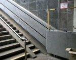 В Украине хотят создать спецфонд по финансированию безбарьерности. валерий сушкевич, безбарьерность, инвалидность, колясочник, спецфонд, stairs, indoor. A public bench in front of a building