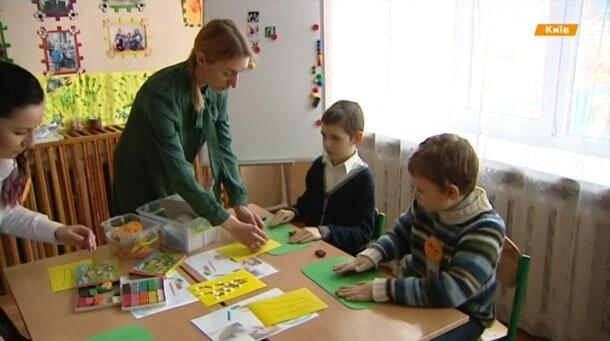 Аутист чи геній? Як в Україні навчають дітей з особливими потребами