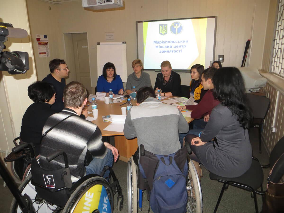 За круглим столом обговорили питання трудової адаптації осіб з інвалідністю