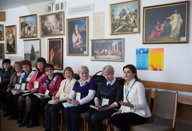 Марина Порошенко: Дніпропетровська область долучилася до експерименту по розвитку інклюзивної освіти ДНІПРО МАРИНА ПОРОШЕНКО ОСОБЛИВИМИ ОСВІТНІМИ ПОТРЕБАМИ ТРЕНИНГ ІНКЛЮЗИВНА ОСВІТА
