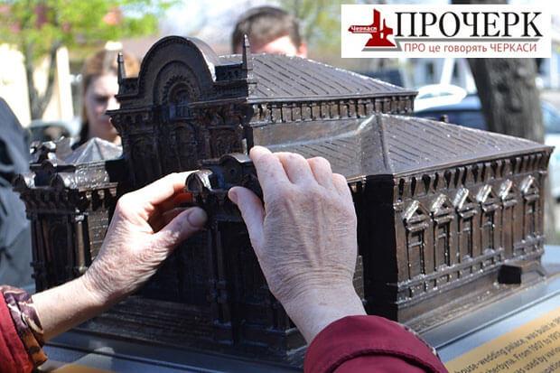 У Черкасах відкрили міні-моделі архітектурних пам'яток міста (ВІДЕО)