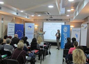Представники Луганщини долучились до міжнародної програми «Раннє втручання: адвокаційні та комунікаційні виклики»