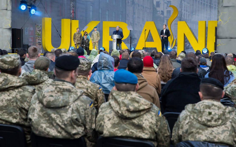 Ви будете прикладом для кожного українця – Президент членам національної збірної України для участі в «Іграх нескорених»