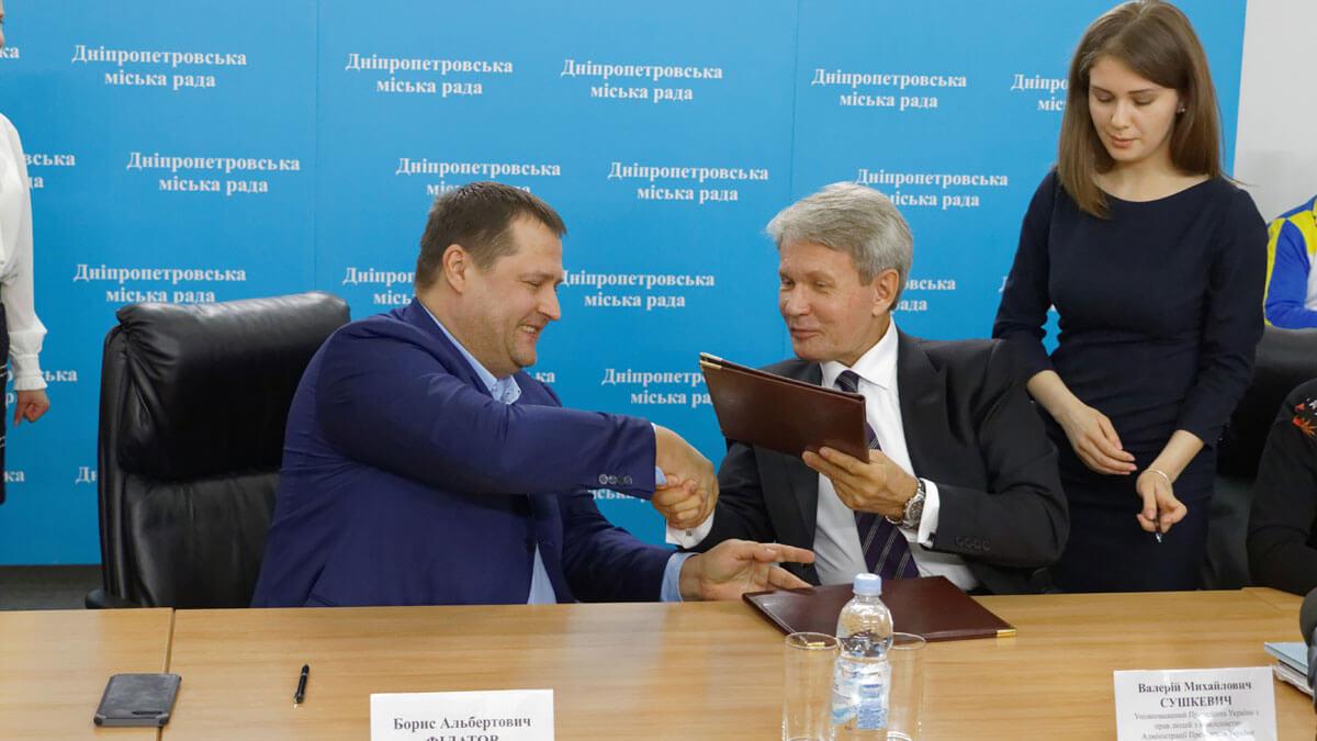 У Дніпрі створять Всеукраїнський реабілітаційно-відновний спортивний комплекс для людей з інвалідністю (ФОТО)