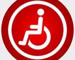 Недоступність метро для людей з інвалідністю: законне свавілля. київ, доступність, метрополітен, інвалід, інвалідність, sign, design, abstract, graphic, logo, traffic sign, symbol, trademark, clipart, circle. A stop sign
