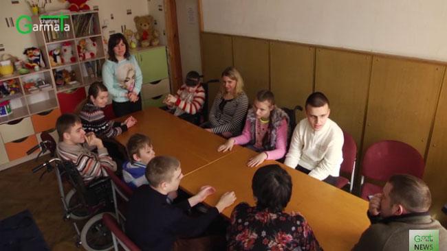 У Чернігові для дітей з особливими потребами відкрита група денного перебування (ВІДЕО)
