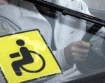 """Облрадам надали право залишати у власності осіб з інвалідністю """"гуманітарні"""" автівки. автівка, власність, гуманітарна допомога, законодавство, інвалідність, person. A man holding a sign"""