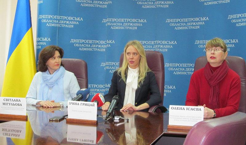 На Днепропетровщине с 1 сентября дети-инвалиды пойдут в обычные школы