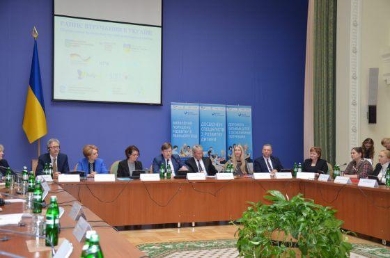 Запровадження системи раннього втручання може допомогти до 250 000 українських дітей з ризиком або затримками розвитку
