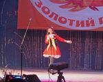 І знову перемога наших дітей! (ФОТО). золотий птах, особливими потребами, фестиваль-конкурс, інвалід, інвалідність, person, clothing, concert, dance, outdoor, woman, performance. A person holding a sign
