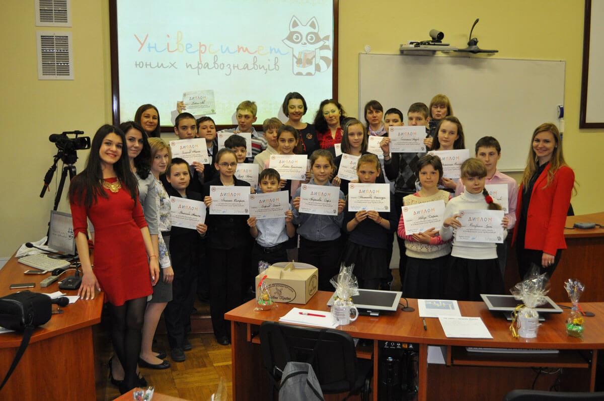 Інклюзивний підхід до навчання в Університеті юних правознавців (ФОТО)