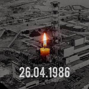 Роковини найбільшої техногенної катастрофи 20-го століття