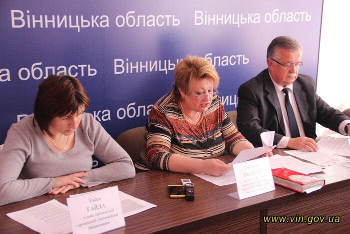 На Вінниччині розпочато роботу по створенню інтерактивної карти – спеціалізованого реєстру дітей з інвалідністю