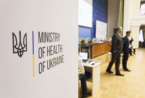 МОЗ започаткував проект «Реабілітаційна мапа України»
