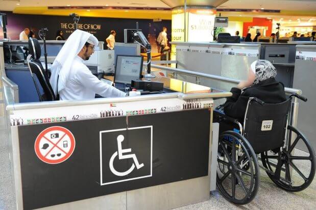 «Мужественный человек» вместо «инвалида». оаэ, инвалид, мужественный человек, ограниченными возможностями, постановление