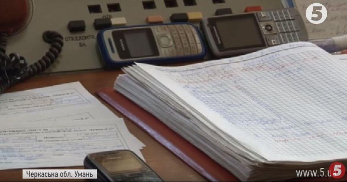 В Умані люди із вадами слуху зможуть викликати швидку і рятувальників за допомогою СМС (ВІДЕО)