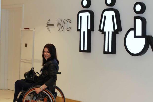 Юлія Ресенчук: «Я хочу сказати людям із інвалідністю, що не треба нічого боятися». юлія ресенчук, рівні можливості, соціальне життя, інвалід, інвалідність