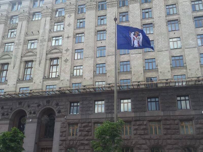У столиці розроблять цільову програму «Київ без бар'єрів»