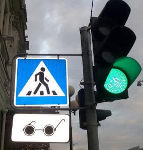 У Полтаві 15% міських світлофорів адаптовані для людей з вадами зору — Міськсвітло. полтава, вади зору, незрячий, світлофор, інвалідність