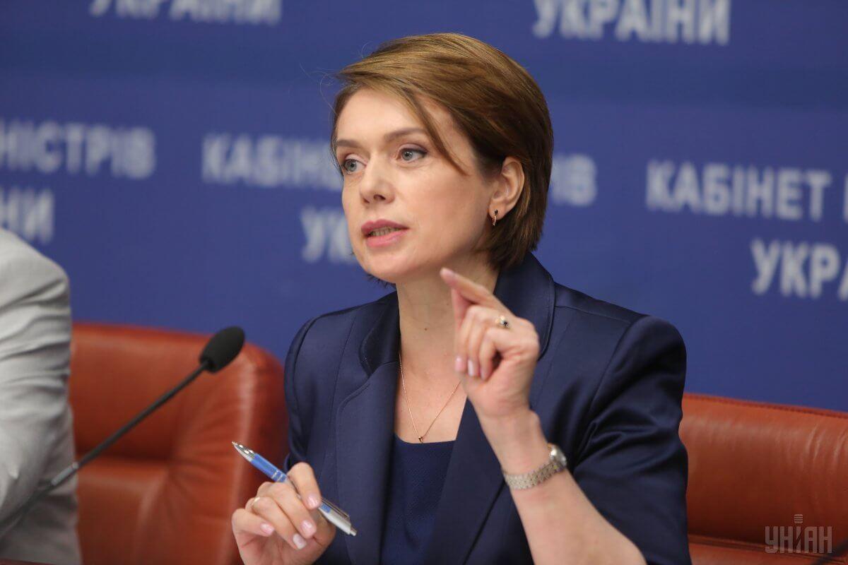 Гриневич пообіцяла, що інтернати для дітей з особливими потребами поки не ліквідовуватимуть